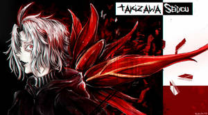 The Path Of Cruelty - Tokyo Ghoul
