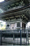 Temple at Kyoto
