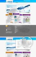 emka web interface