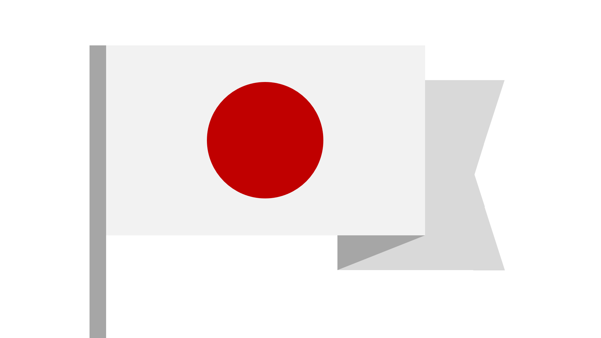 flag of japan by hologei on deviantart