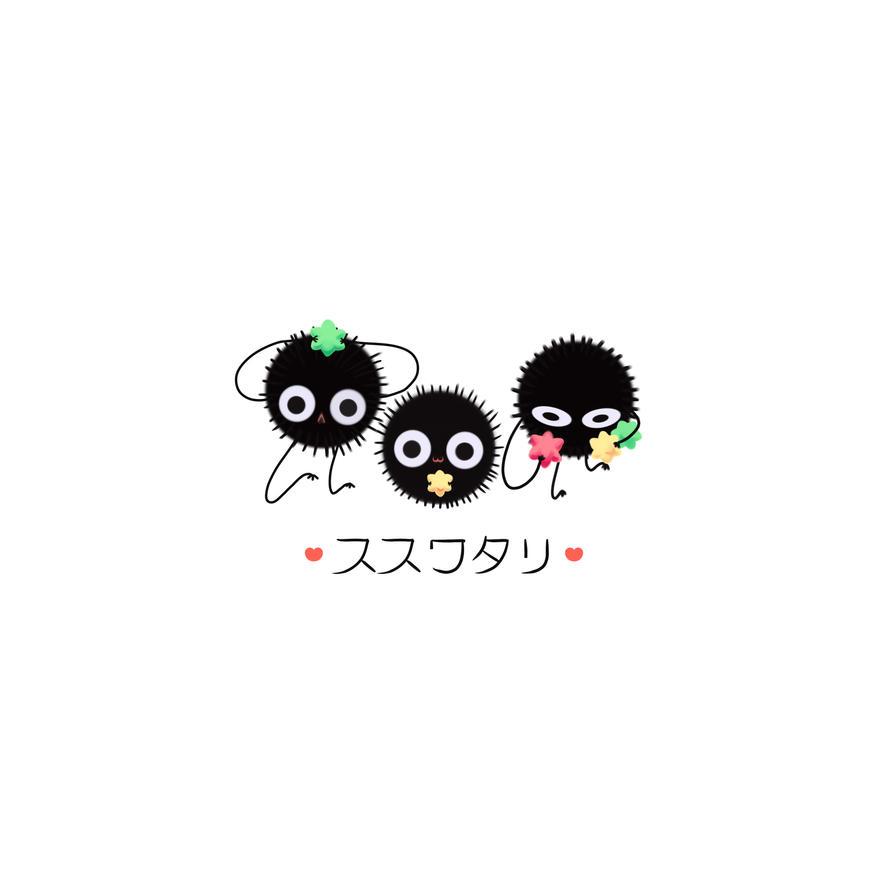Susuwatari Single by Kaizoku-hime