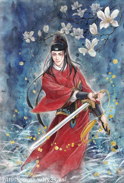 Swords Dance by somachiou