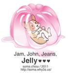 Jelly Corgi