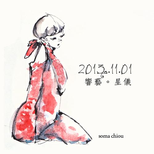 somachiou's Profile Picture