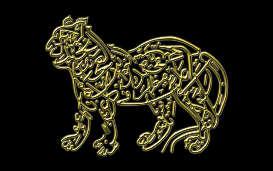 Nade Ali Lion