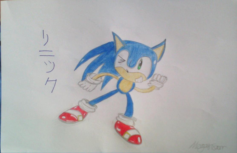 My best Sonic drawing so far! by MC-Gemstone