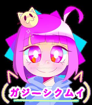 Gazie Shikumui