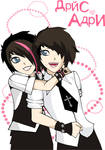 Emo Twinnies
