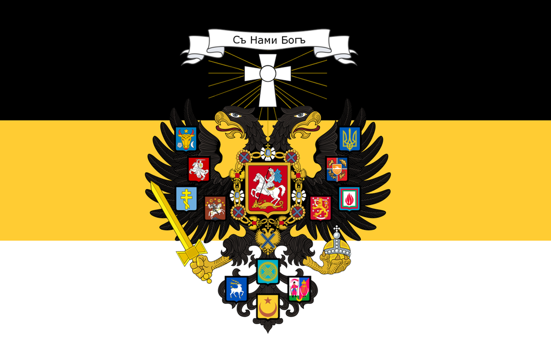 Kaiserreich Russian State by Rus-Storm