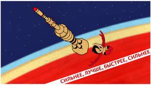 Soviet Rockets