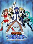 Vocaloid: Urotander