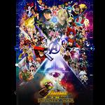Anime Infinity Wars