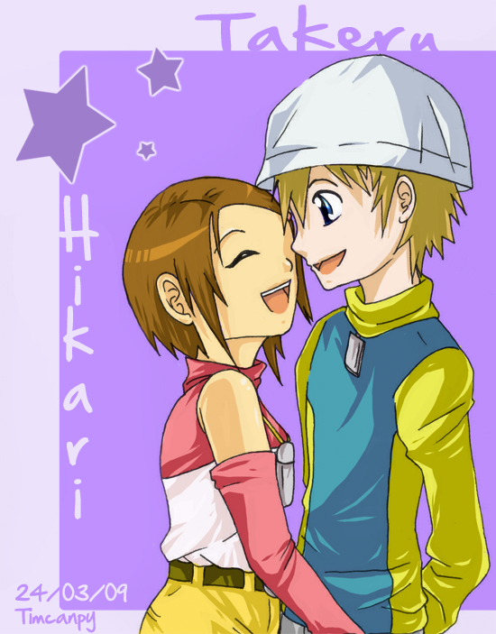 takeru and hikari relationship test