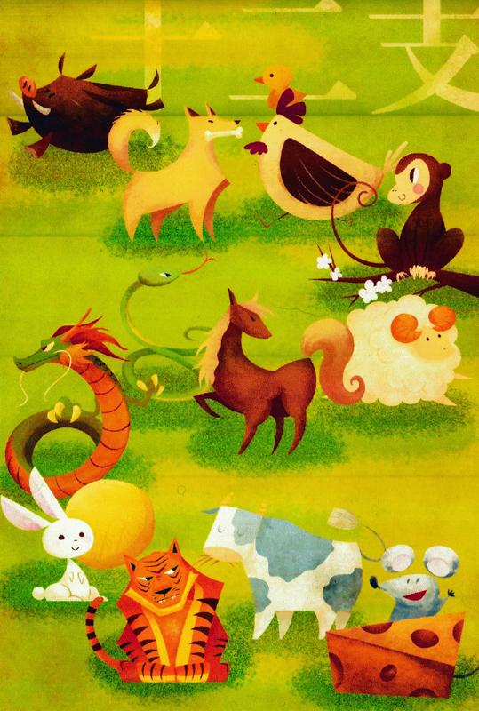 Chinese astrological calendar animais 1 by robotoco