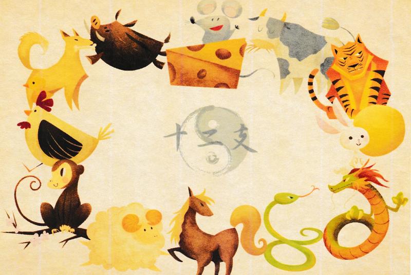 Chinese astrological calendar animais 2 by robotoco