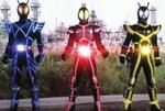 Kamen Rider 555 - Delta Faiz Kaixa