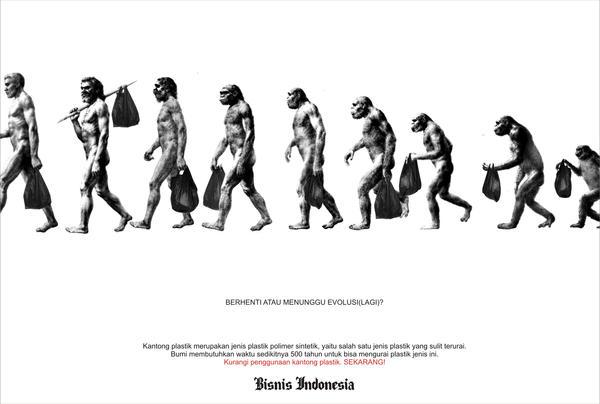 evolusi by smokingroom