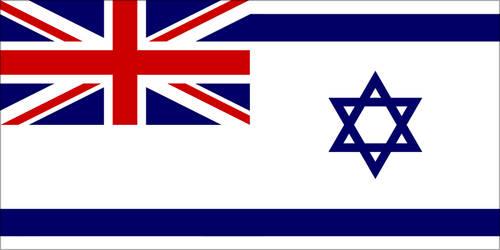 Dominion of Israel flag