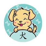 Zodiac - Dog