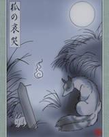 Kana in Morning by Naryu