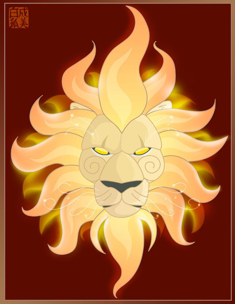 Fire Lion by Naryu on DeviantArt