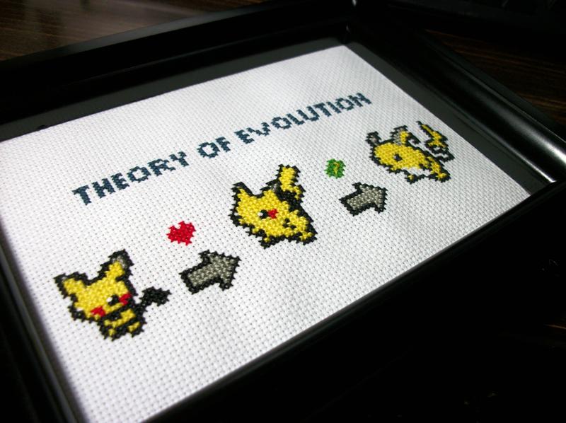 Pokemon Evolution by chopstickilla