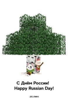 [True Tail] Happy Russian Day!