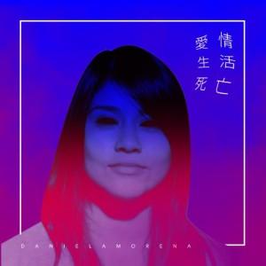 danielamorena's Profile Picture