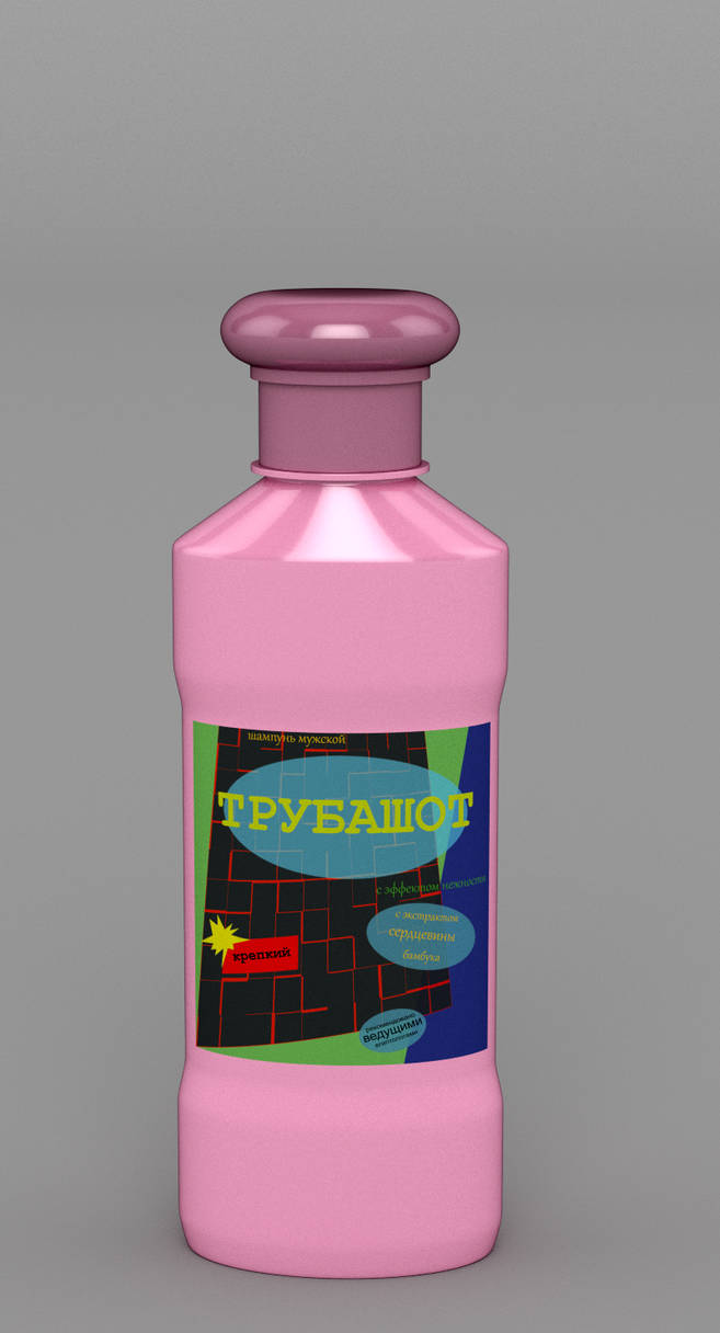 Shampoo Bottle. In pink. 'Nuff said