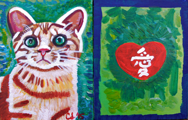 KoreanLoveCat by camie-frenchie