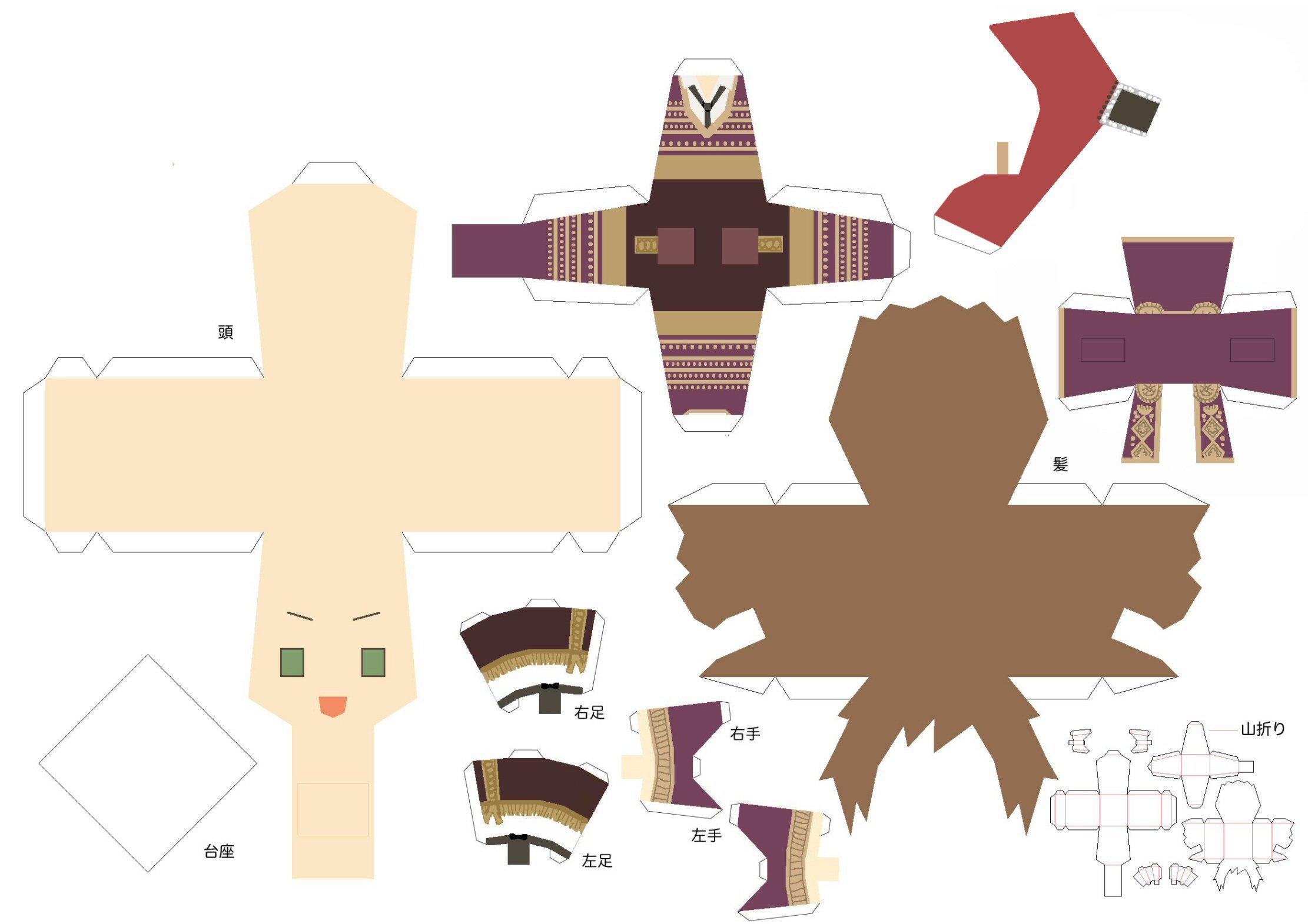 2 способа сделать человека оригами из бумаги Планета Оригами 71