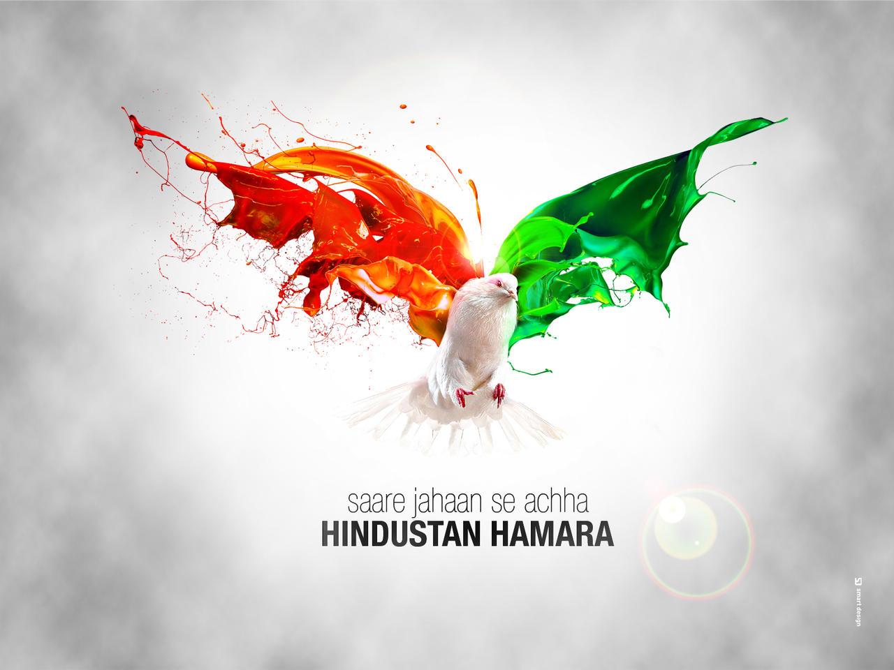 saare jahan se accha hindustan hamara Have pakistanis heard the song saare jahan se accha by  which is the raga that saare jahan se accha  hindustan hamara/muslim hain hum watan hai sara.