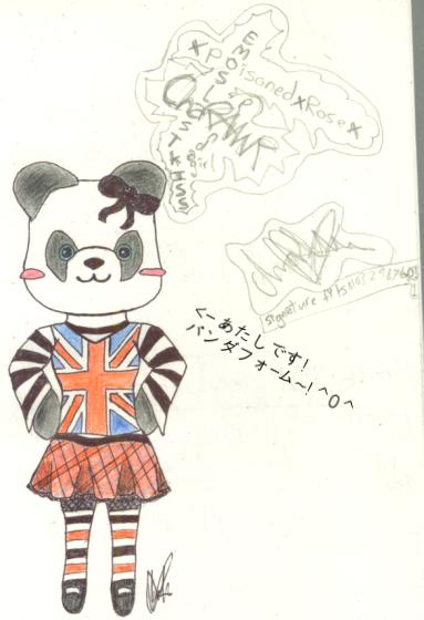 xPoisonedxRosex's Profile Picture