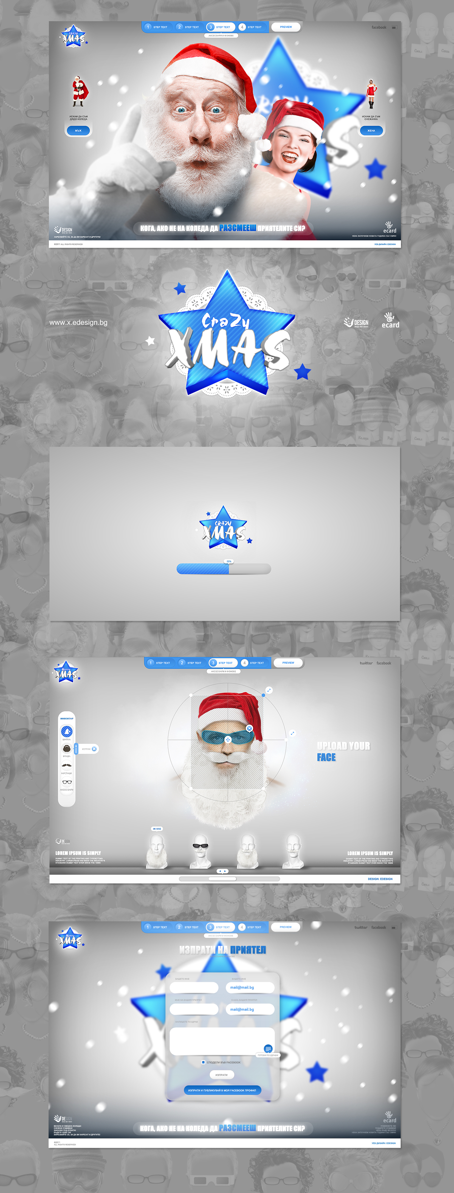 Crazy x mas by acrime123 on deviantart for Edesign login