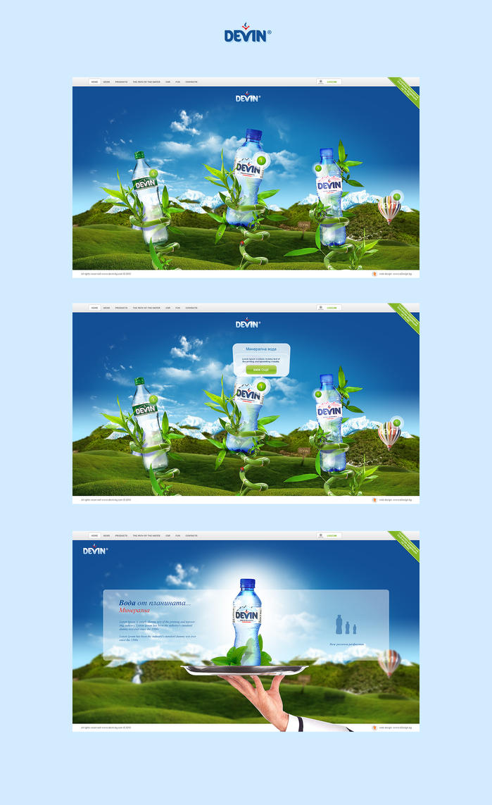 Devin water by acrime123 on deviantart for Edesign login