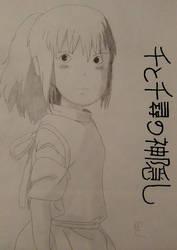 Chihiro/Sen