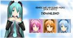 .: Rondline Miku Hatsune Download :. [DUE'S EDIT]