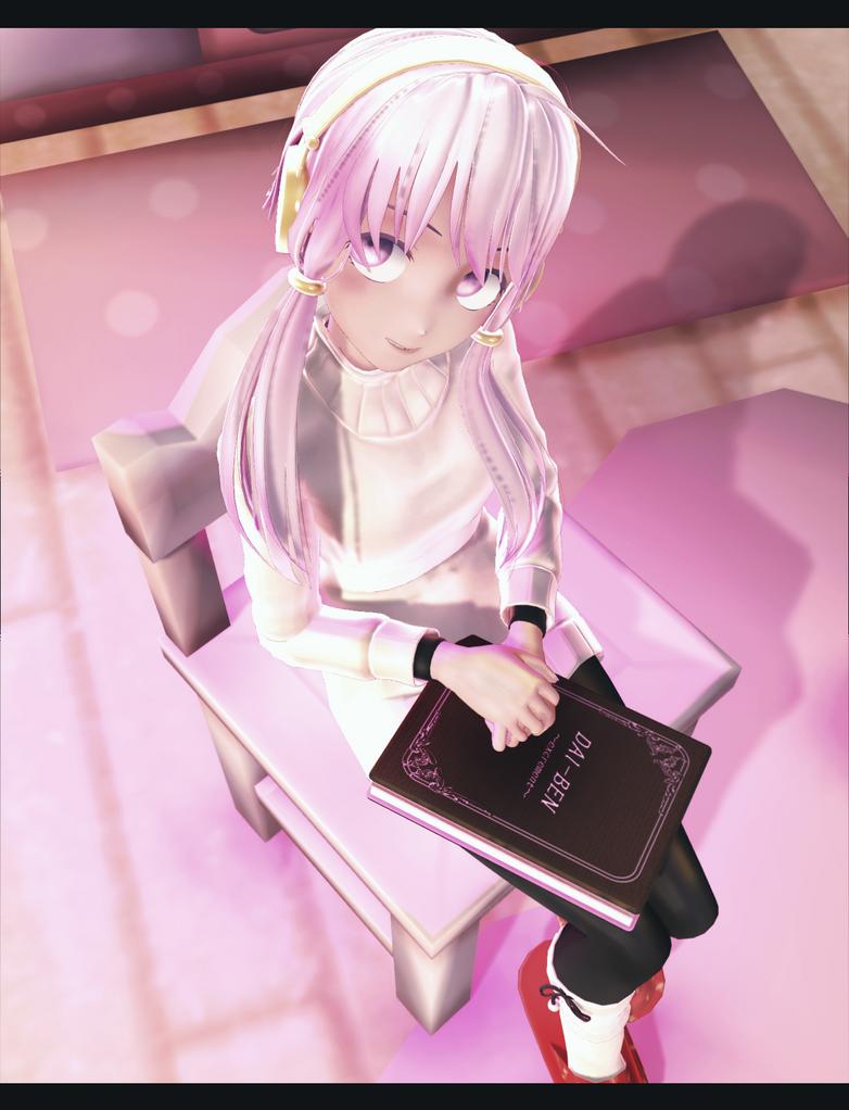 .: Yukari :. by Duekko