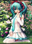.: White flower :.