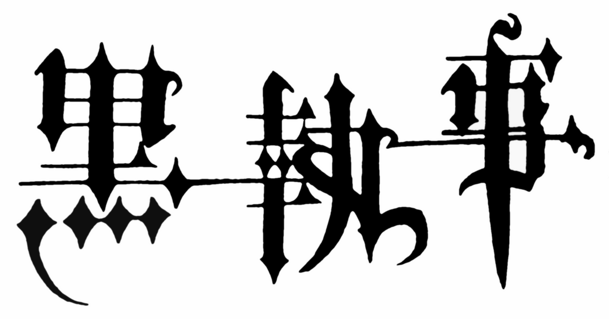 japanese symbol wallpaper