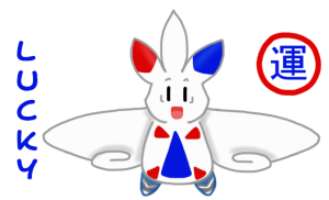 LuckyTogekiss's Profile Picture