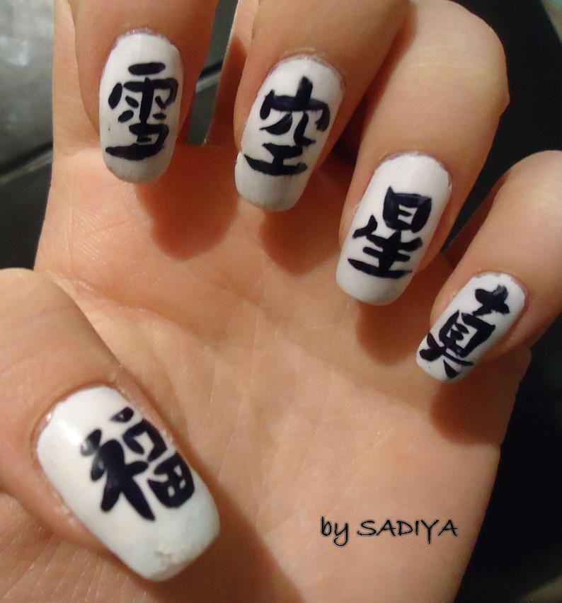 characters, nail art by Sadiya by SAYANEcw on DeviantArt