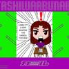 Chibi A.W.A.D. by AchisutoShinzo