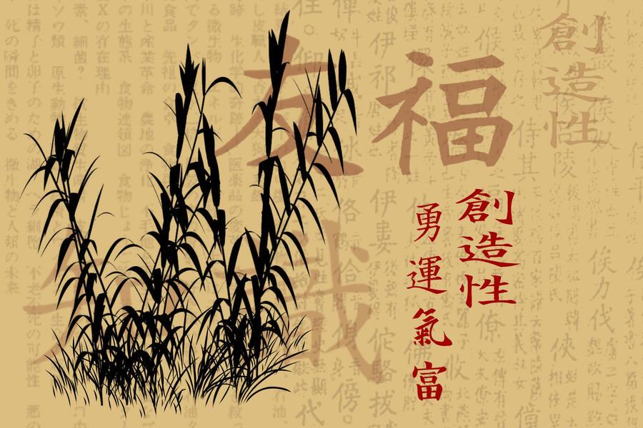 zen desktop wallpaper free