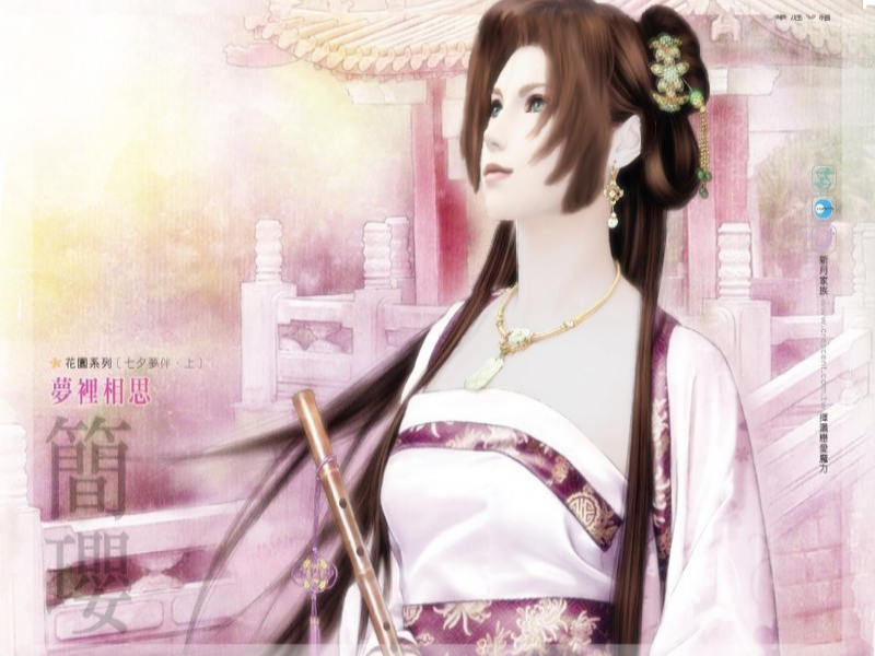 Ancient Chinese Aerith by suaveli