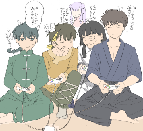 Ranma Ryoga Mousse Kuno Playing Game By WXdeviant