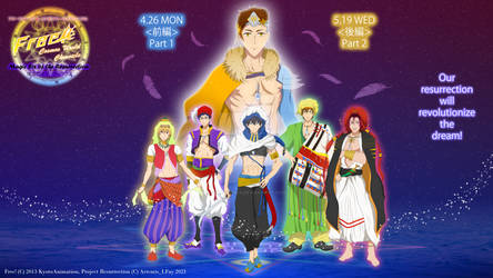 Free! Magic Six of the Resurrection by Gold-Ignika
