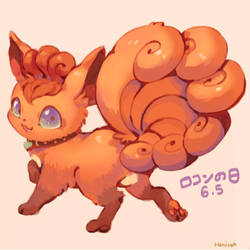 Vulpix Day
