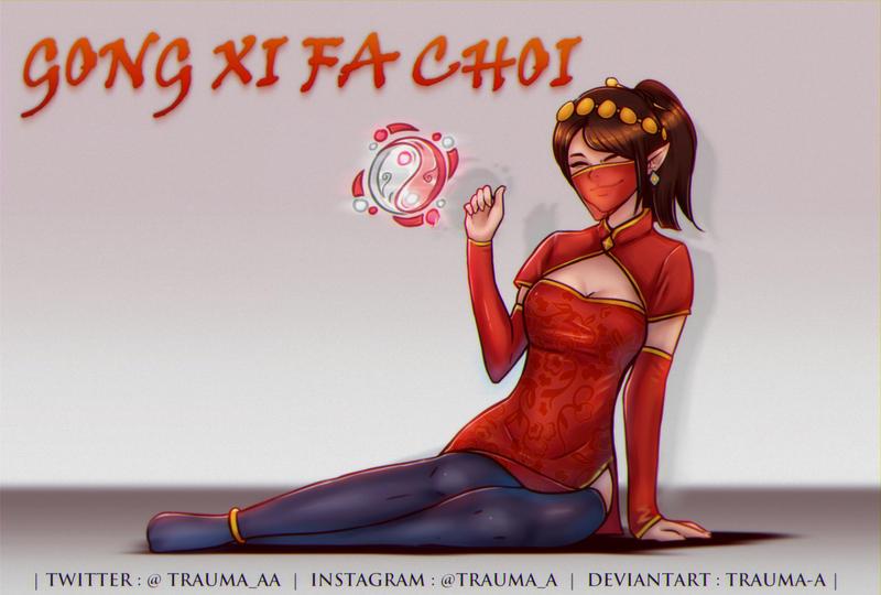 Chinese yingg by Trauma-a
