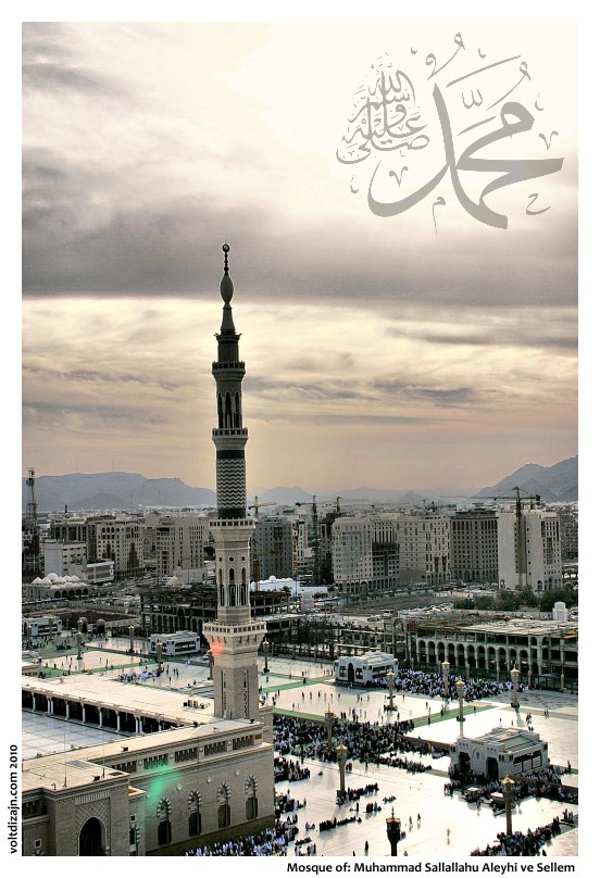 Prophet's Mosque by bx